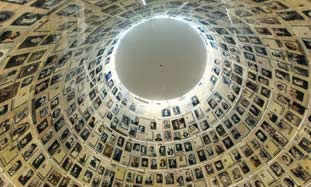 Display at Yad Vashem in Jerusalem. 'Eastern Europ