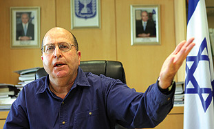 Strategic Affairs Minister Moshe 'Bogie' Ya'alon.