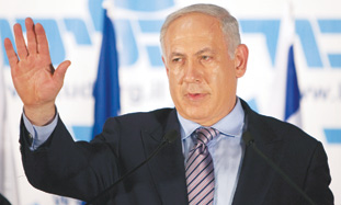 Binyamin Netanyahu wants to delay Likud elections