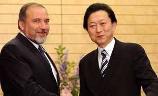 with Japanese PM