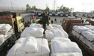Iranian flotilla leaving for Gaza