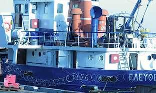 Flotilla activists deportation starts
