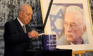 President Shimon Peres lights candle at ceremony
