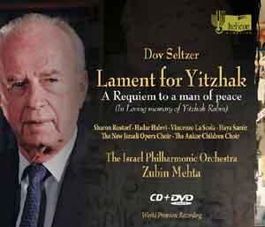 Rabin memorial CD