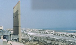 Desalination plant (illustrative)