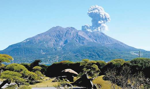 The Sakurajima volcano in Japan