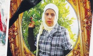 Memorial photo of Jawaher Abu Rahma