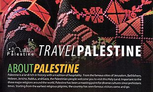 Post image for Thanks National Geographic, Palestine needs to be travelled to