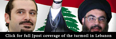 Click here for full Jpost coverage of the turmoil in Lebanon