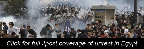 Click here for full Jpost coverage of unrest in 