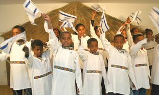 Ethiopian children waving flags