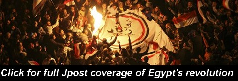 Click for full Jpost coverage of Egypt