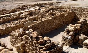Qumran Scriptorium Overlooking Dead Sea