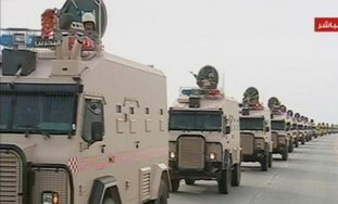Saudi troops cross into Bahrain