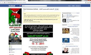 Third Intifada Facebook page