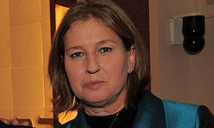 Tzipi Livni at the Rabbinical Assembly