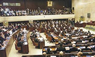 The Knesset adjourning for its spring break.