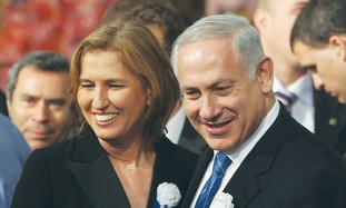 Binyamin Netanyahu and Tzipi Livni -  Photo: Reuters