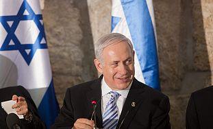 Netanyahu at Jerusalem Day