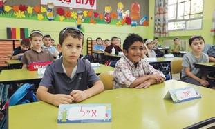 First grade school children