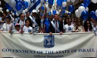 The Celebrate Israel Parade in New York