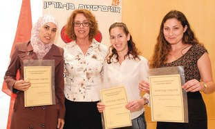 BGU recipients of Dr. Abuelaish's scholarship.