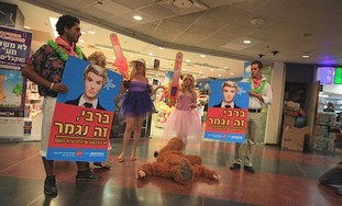 Barbie protest