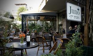Juno wine bar