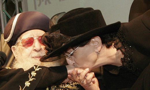 Adina Bar-Shalom, eldest daughter of Rabbi Ovadia Yosef, defies stereotypes ...