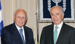 Peres with Karlos Papoulias