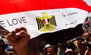 Egyptians protest in Tahrir Square