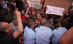 Housing protesters outside the Knesset