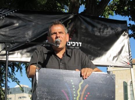 Meretz MK Nitzan Horowitz