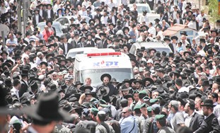 Funeral procession for  Rabbi Abuchatzeira