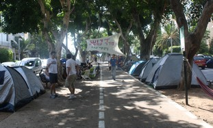 North Tel Aviv tent protest
