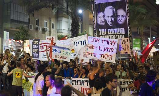 Tel Aviv rally against housing prices