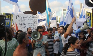 right wing protest Tel Aviv