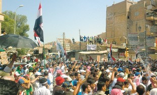anti-Assad protest in Deir al-Zor