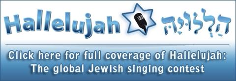 Click for full Jpost coverage