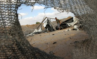 Gaza Tunnel Destroyed [file]