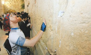Roei 'Jinji' Sadan completes his journey at Kotel