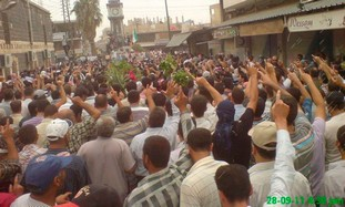 Anti-Assad protesters in Homs