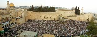 Photo: BiblePlaces.com