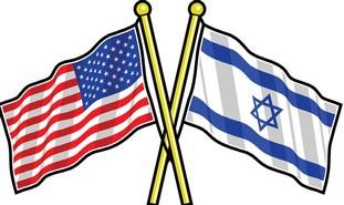 Israel US flag - Photo: Courtesy