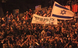 Social protest rally in Jerusalem