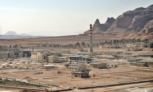 Isfahan uranium enrichment facility, Iran