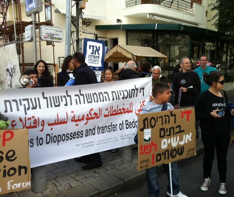 Beduin marchers at the TA Human Rights March