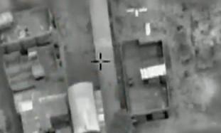 IAF air strike video