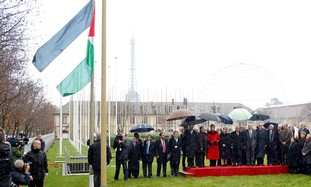 The Palestinian flag is raised at UNESCO in Paris