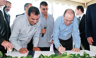 Wadi Attir eco-village inagurated by Shalom